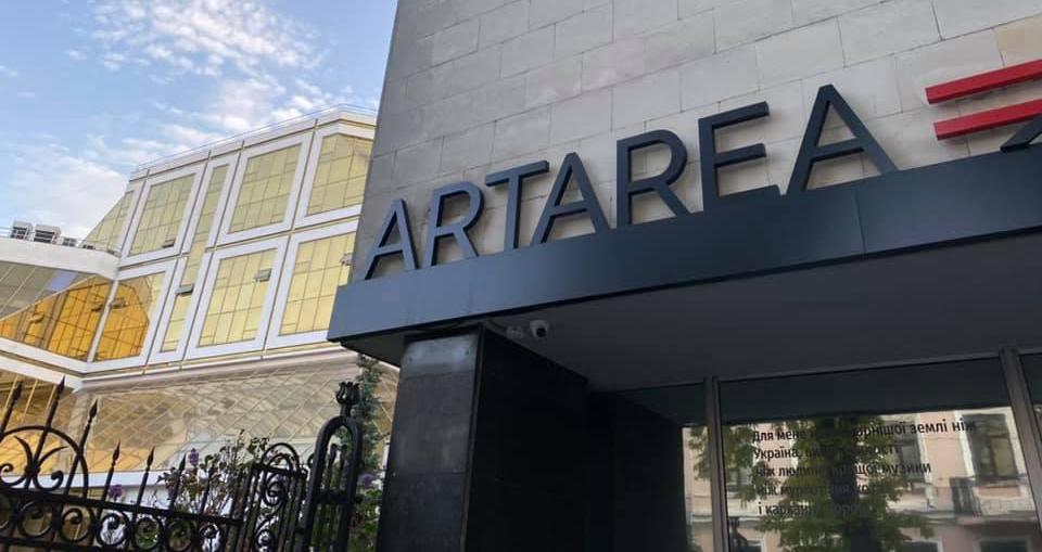 Важливо! Зміни у роботі ARTAREA