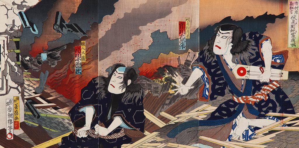 КУНІСАДА ІІІ Утаґава (1848 – 1920) Землетрус у замку Фушімі.
