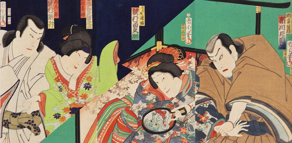 КУНІТІКА Тойохара (1835 – 1900) - Демонічна краса в люстерці. 1869