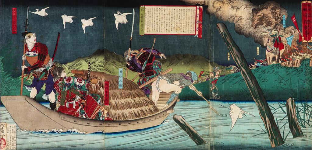 ЙОСІТОСІ Цукіока (1839 – 1892) - Літопис другого сьоґуна Токуґава Хідетада. 1875 – 1876.